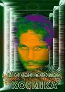 Космика Майкл Томас