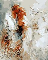 Баринова Жанна Юрьевна.Травы песка