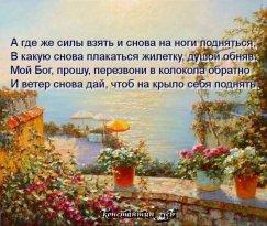 Зуев Константин Николаевич.Эти странные цветы...