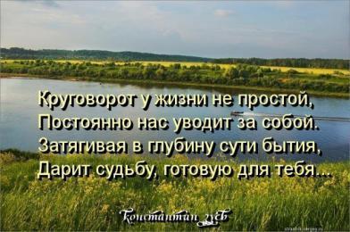 Зуев Константин Николаевич.К МОЛИТВЕ... диалог