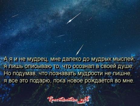 Зуев Константин Николаевич.СКРОМНОСТЬ АФОРИЗМОВ...