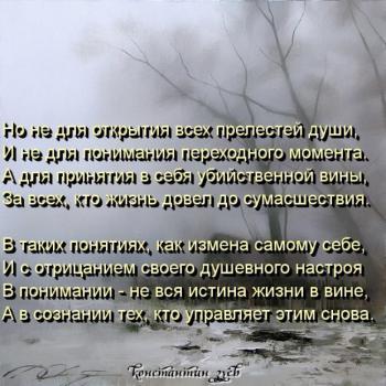 Зуев Константин Николаевич.ВЕНЕЦ, КАК СИМВОЛ...