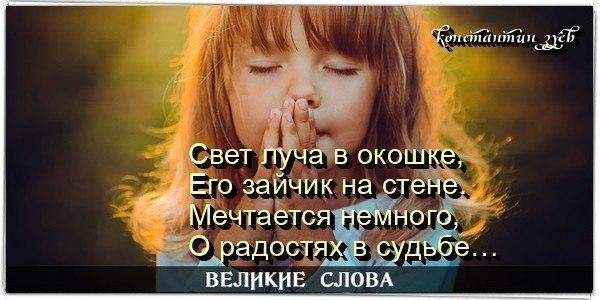 Зуев Константин Николаевич.ПЕСНЯ ЖИЗНИ...